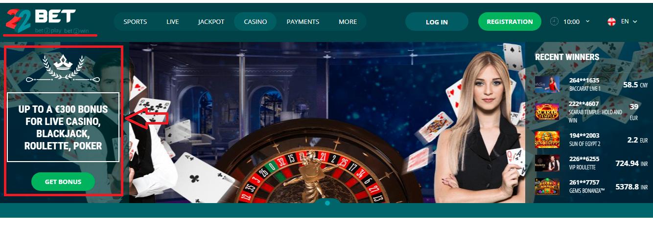 22Bet Casino 1